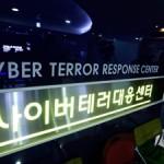 Coreea de Sud acuză agențiile de spionaj nord-coreene pentru atacurile IT din ultima perioadă